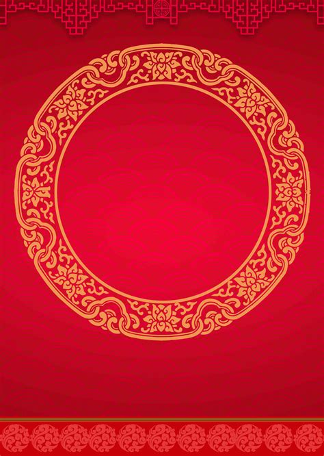 chinese  year festive red background material joyous