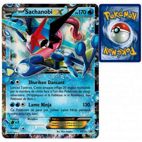 carte pokemon xy sachanobi  jumbo  pv promo neuf