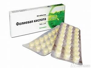 Псориаз лечение фолиевая кислота