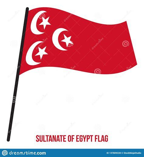 Sultanate Of Egypt Flag Waving Vector Illustration On