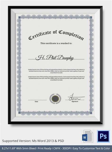 graduation certificates psd word ai indesign
