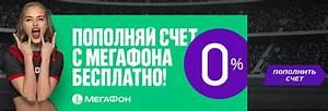 Лайв фонбет тото
