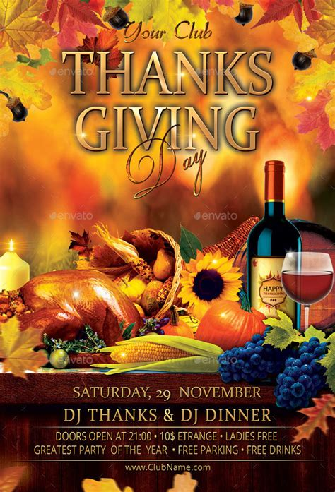 thanksgiving day party flyer  oloreon graphicriver