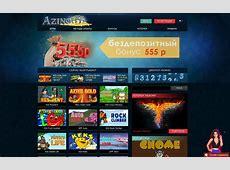 Играть В Онлайн Казино На Рубли Минимум 1 Руб Слот Машины