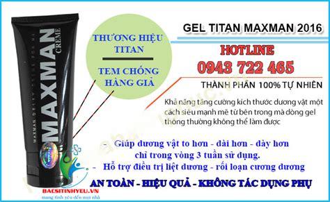 gel titan giúp phát triển làm tăng kích cỡ dương vật