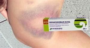Крем-воск здоров от геморроя купить в аптеке екатеринбург