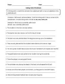 5th Grade Linking Verb Worksheets