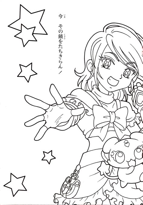 pretty coloring pages free pretty cure coloring pages