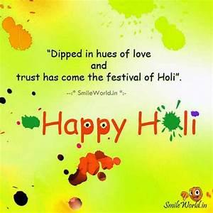 Happy Holi Mess... Holi Ki Quotes