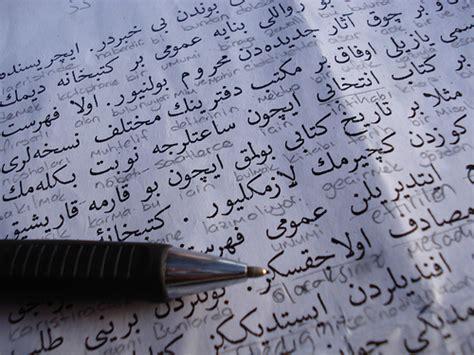 Ottoman Turkish Language cool images ottoman turkish language