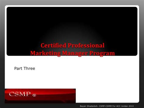 certified marketing professional certified professional marketing manager 3