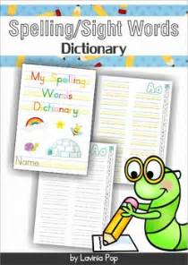 printable sight word dictionary