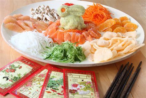 cuisine okay showfood chef yu sheng luck food for year