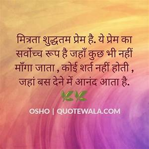 osho anmol vachan osho hindi love quotes pics Quotes
