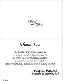 Wedding Gift Thank You Card Wording