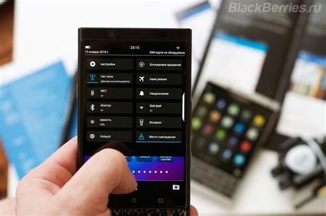 zinqs launcher в стиле blackberry 10 для android blackberry в россии