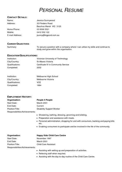 Sample Resume for Medical Receptionist by ezg99044 | me