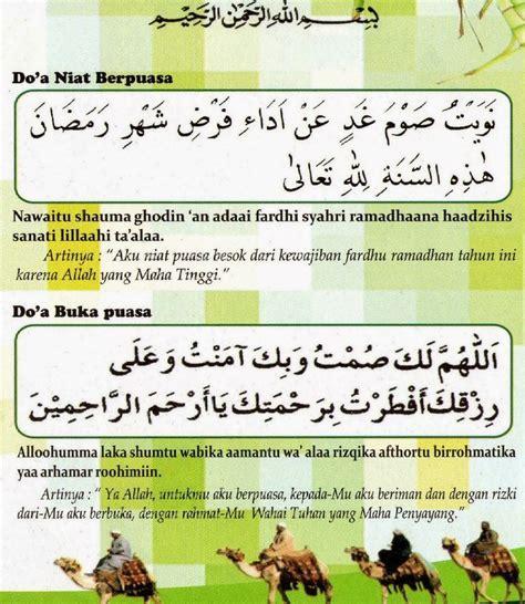 bacaan doa niat puasa ramadhan  buka puasa ramadhan