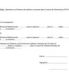 Déclaration Sur L Honneur De Vie Commune by Blogs Actualit 233 S Informations Pratiques Mod 232 Les De