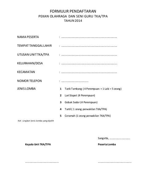 Contoh Format Formulir - Guru Ilmu Sosial