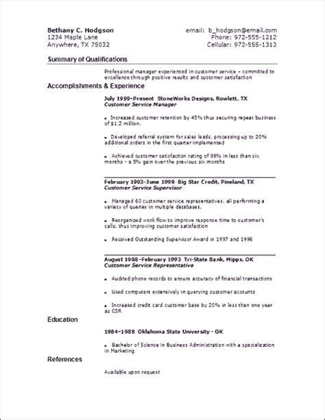 basic customer service resume format exles resume service best template collection