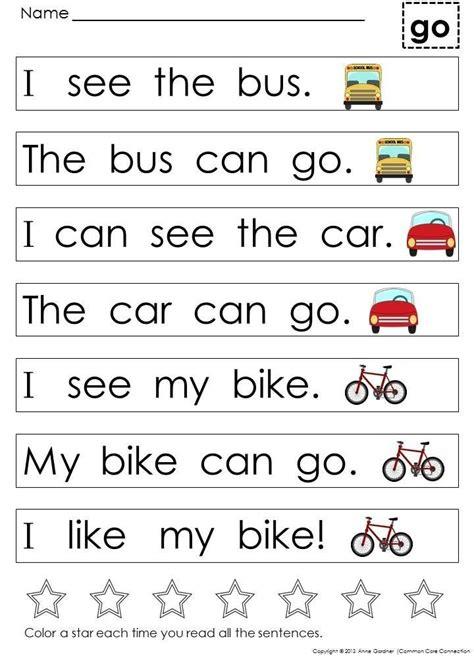 Kindergarten Sight Words Printables  World Of Printables
