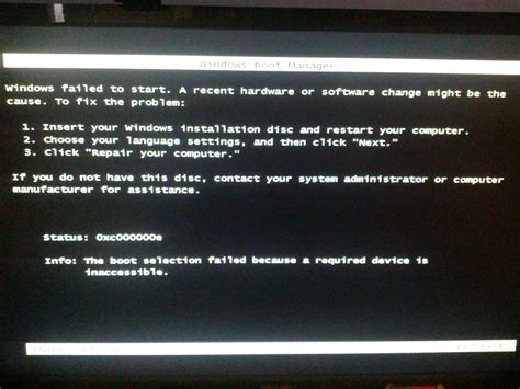 Boot Manager Error (not Sure If This Is Technically A Bsod