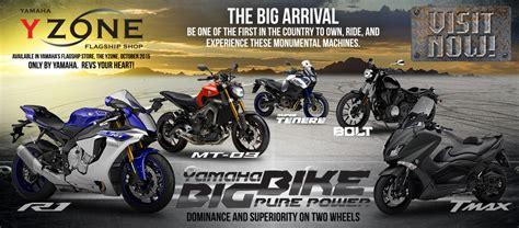 Yamaha Big Bikes Now Available