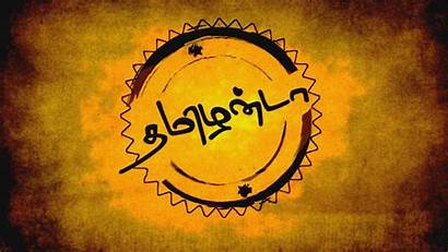 Tamilan Wallpapers Tamizha Hiphop Tamizhan Hip Hop