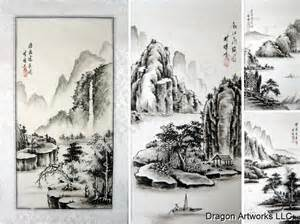 Chinese Ink Painting Mountain