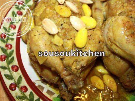 recette de cuisine marocaine choumicha recettes de choumicha