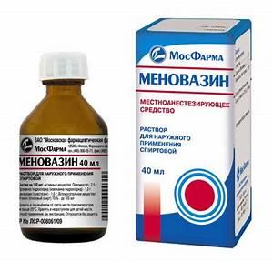 Хорошие лекарства при артрозе коленного сустава