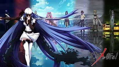 Akame Kill Ga Tatsumi Poster Esdeath Mine