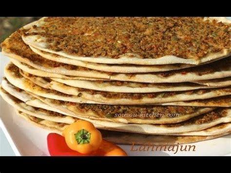 pate a pizza arabe recette de lahmacun pizza turque turkish pizza sousoukitchen رمضان كريم المطبخ