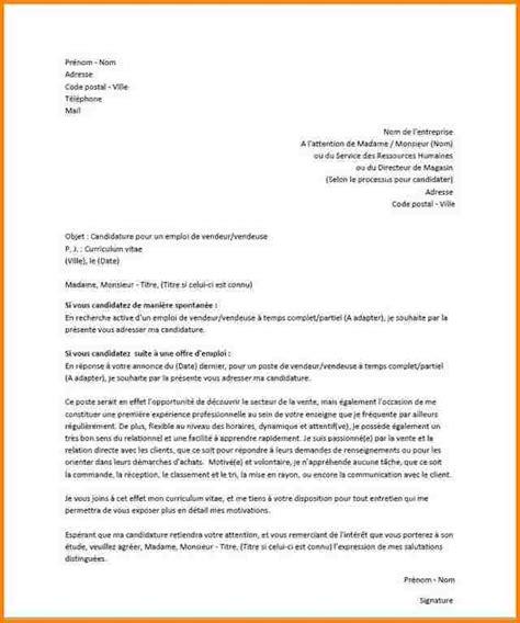cv pour commis de cuisine 6 lettre de motivation vendeuse boulangerie modele lettre