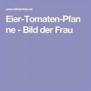 Pfanne Für Spiegeleier : eier tomaten pfanne ~ Yasmunasinghe.com Haus und Dekorationen