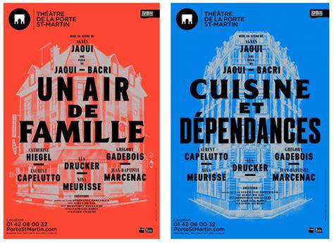 cuisine et dependances agnes jaoui jean bacri theatre gt gt 19 ni 232 ce cuisine et d 233 pendance