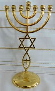 Gold Messianic Hebraic Roots Seven Branch Temple Menorah 9 ...