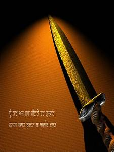 Download Sikh Wallpaper for android, Sikh Wallpaper 1 download