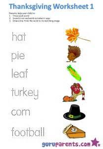 thanksgiving worksheets guruparents