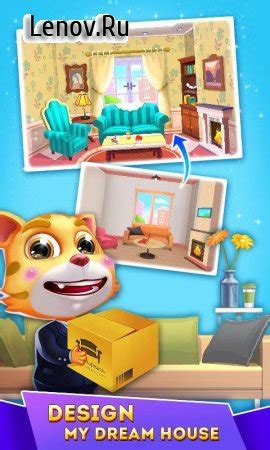 cat runner decorate home   mod unlimited coins