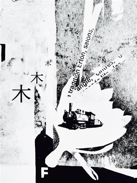 Hiromi Suzuki by Hiromi Suzuki Posit