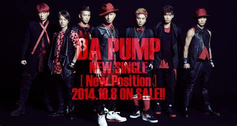 New Position by Da Dapumpjp