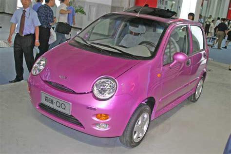 Image Cherry Qq Beijing Show, 2004 Beijing Motor Show