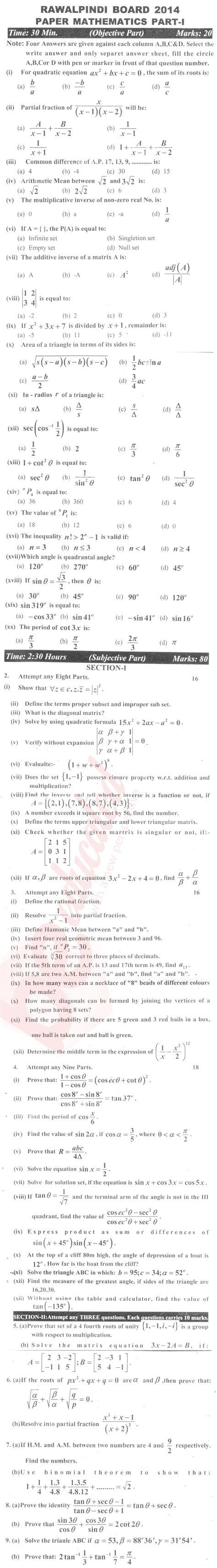 classnotes maths notes  class  pindi board