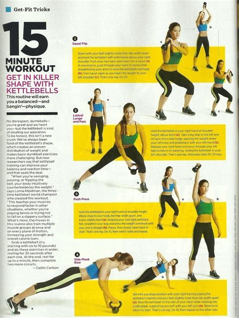kettlebell workout minute uploaded beginners weight