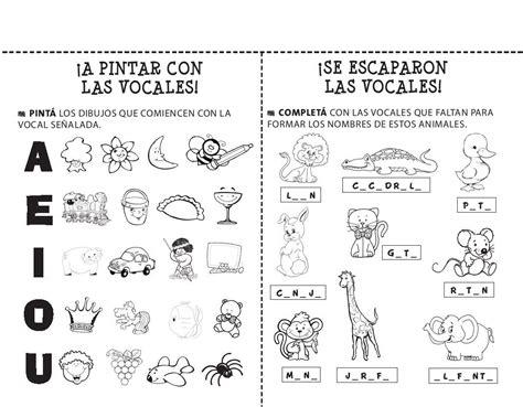 20 fichas de lectoescritura imprimir y trabajar con ni 241 os de infantil y primaria