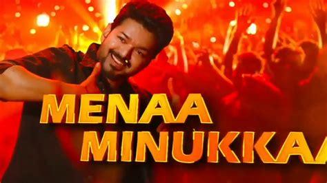 bigil verithanam lyrical video song status vijay
