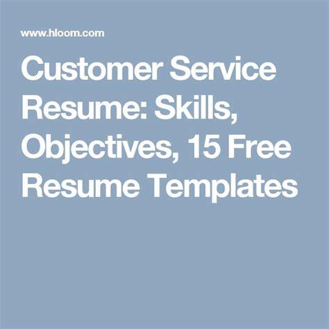 best 25 resume objective ideas on