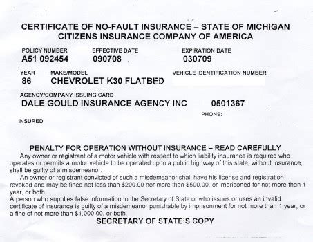 fake allstate insurance ibrizzcom